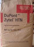 Zytel® HTN FR52G45NHF BK337