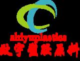 ZHIYU PLASTICS